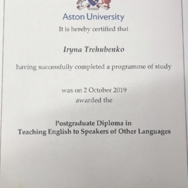 Ирина Т сертификат